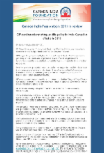 Nov-Dec 2019 newsletter thumbnail