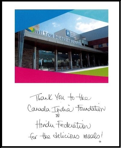 Milton District Hospital Thank You Card